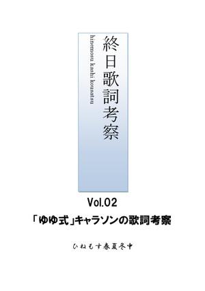 Vol02001