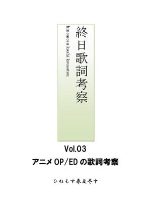 Vol03001